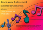 Thumb music movement logo